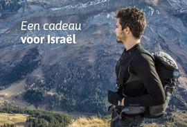 Update: het NT voor Israëlische backpackers