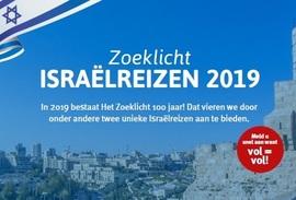 Ga mee op reis naar Israel
